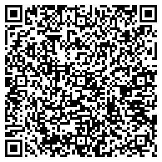 QR-код с контактной информацией организации Общество с ограниченной ответственностью Велес-К