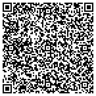 """QR-код с контактной информацией организации ТОВ ВО """"Восход"""""""