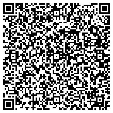 """QR-код с контактной информацией организации ООО """"Адамс-Трейд"""""""