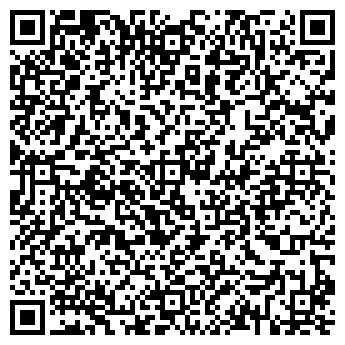 """QR-код с контактной информацией организации ООО """"ИНТЕРТЕХИНВЕСТ"""""""