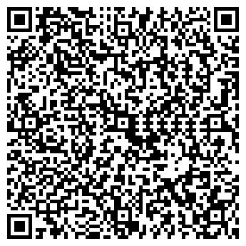 QR-код с контактной информацией организации Dominion