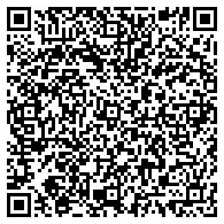 QR-код с контактной информацией организации АТЕЛЬЕ МИСС КАПРИЗ