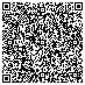 QR-код с контактной информацией организации Публичное акционерное общество ВАТ «Калинівський РМЗ»