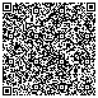 """QR-код с контактной информацией организации ООО""""Донецкстандартсервис"""""""