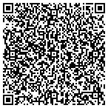 QR-код с контактной информацией организации ООО «Бастион-Комплект», Общество с ограниченной ответственностью