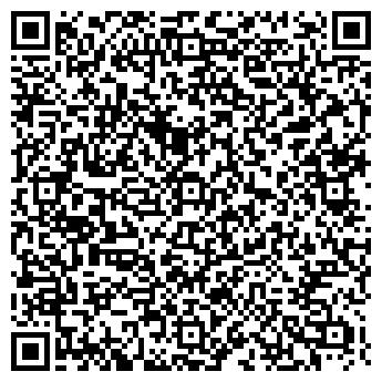 QR-код с контактной информацией организации Общество с ограниченной ответственностью БАРТЕР — УКРАИНА