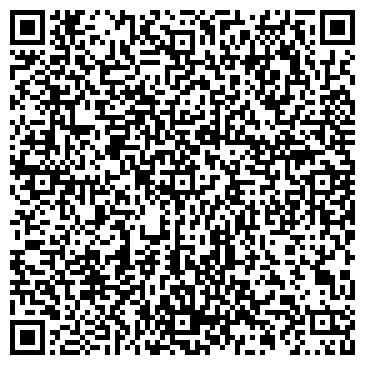 QR-код с контактной информацией организации ФЛП Доренский А.П.