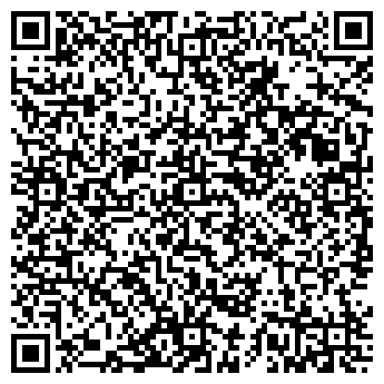 """QR-код с контактной информацией организации Общество с ограниченной ответственностью ООО """"Адена"""""""