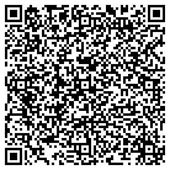 QR-код с контактной информацией организации Общество с ограниченной ответственностью ООО «Лисмаш»
