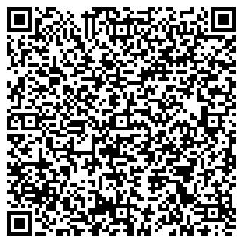 QR-код с контактной информацией организации Доярочка