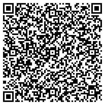 QR-код с контактной информацией организации ООО «Триолакт»