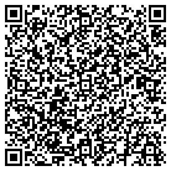 """QR-код с контактной информацией организации ЧП """" Холод """""""