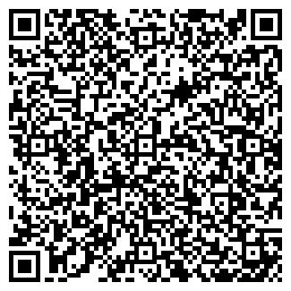 QR-код с контактной информацией организации МП Лыбидь