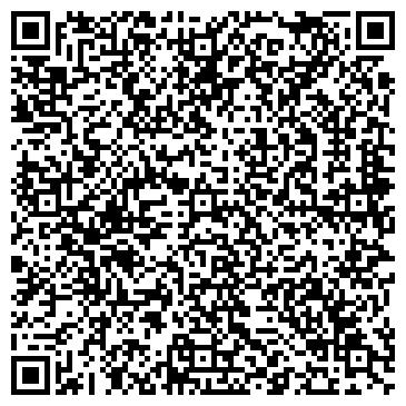 """QR-код с контактной информацией организации ТМ """"ПроТек"""" (ФЛП Загорулько В.Е.)"""