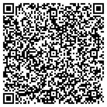 """QR-код с контактной информацией организации ООО """"Фондорн"""""""