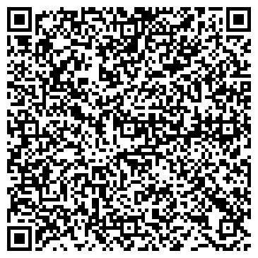 QR-код с контактной информацией организации ФОП Ущаповский С. Н.