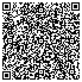 QR-код с контактной информацией организации СТРОНГАГРО