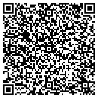 QR-код с контактной информацией организации АКВА-ТЕХНИКА