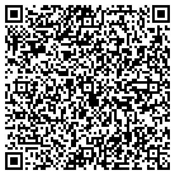 QR-код с контактной информацией организации ООО «НПФ Ваксан»