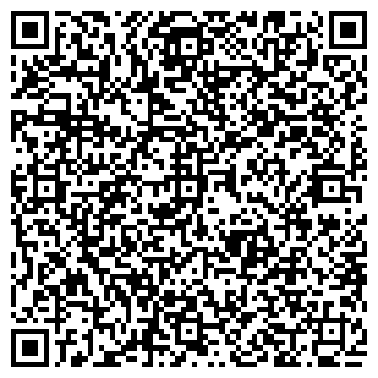 """QR-код с контактной информацией организации ЧП""""Алекс"""""""