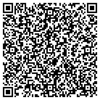 QR-код с контактной информацией организации ООО «МД», Частное предприятие