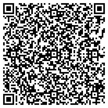 QR-код с контактной информацией организации Юридический отдел