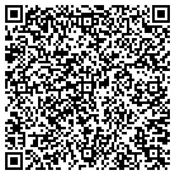 """QR-код с контактной информацией организации ТОВ ІВП """"ЕЛМАШ"""""""