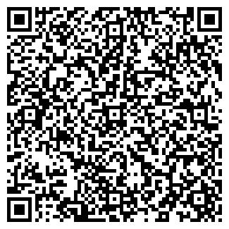 """QR-код с контактной информацией организации ЧП """"С-Т"""""""