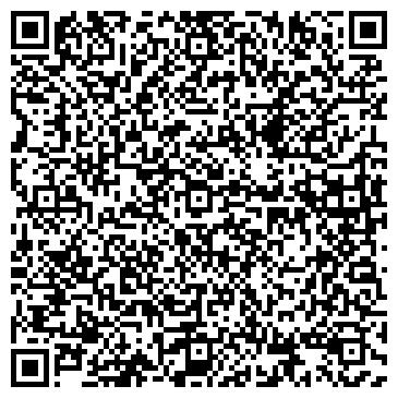 QR-код с контактной информацией организации ООО «КАВАТОРТА УКРАИНА»