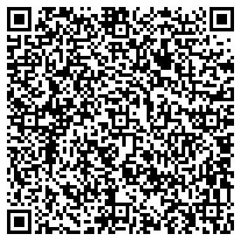 QR-код с контактной информацией организации ЧП Терещук