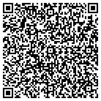 """QR-код с контактной информацией организации Общество с ограниченной ответственностью ООО """"Солрэй"""""""