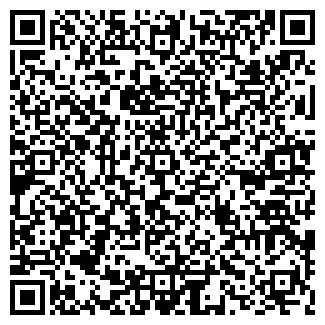 QR-код с контактной информацией организации Magbest