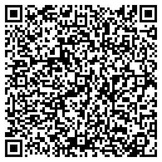 QR-код с контактной информацией организации ТМ Агри