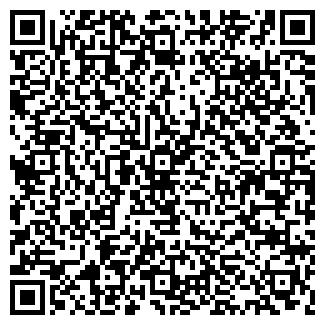 QR-код с контактной информацией организации Шкиф
