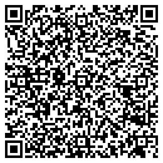 QR-код с контактной информацией организации НЕФТЕБОР