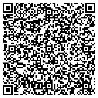 QR-код с контактной информацией организации Субъект предпринимательской деятельности ЧП Назаренко