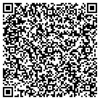 QR-код с контактной информацией организации Коллективное предприятие ООО кен