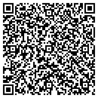QR-код с контактной информацией организации Частное предприятие ЧП «ГРАС»