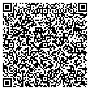 """QR-код с контактной информацией организации Общество с ограниченной ответственностью ООО """"Агро Лига"""""""
