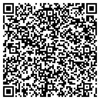 QR-код с контактной информацией организации СОВТЕЛ