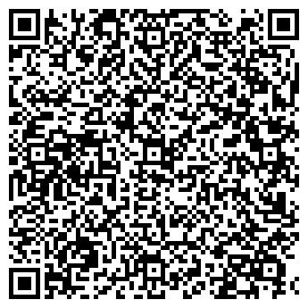 QR-код с контактной информацией организации ФЛП Сербин В. П.