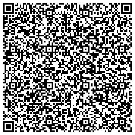 QR-код с контактной информацией организации Общество с ограниченной ответственностью ГК ICK Group - высокоэффективные комплексы ТМ GRANTECH для производства пеллет и комбикормов