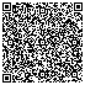 """QR-код с контактной информацией организации """"SAD+tools"""""""