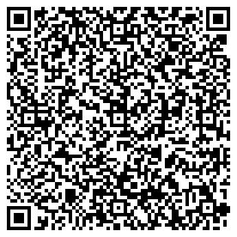 QR-код с контактной информацией организации Общество с ограниченной ответственностью OOO ГЛОБАЛ ВЭЙ
