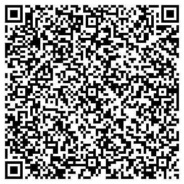 """QR-код с контактной информацией организации Интернет-магазин """"SOM-TACKLE"""""""