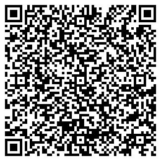 QR-код с контактной информацией организации Пчелоинвентарь