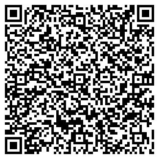 QR-код с контактной информацией организации ООО Клондайк