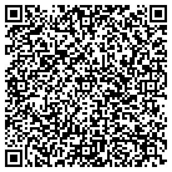 QR-код с контактной информацией организации Субъект предпринимательской деятельности ЧП Чиридник