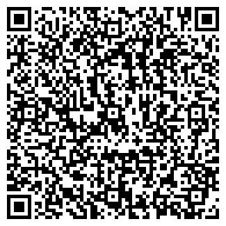 QR-код с контактной информацией организации ЮТЭЙР-ТЕХНИК
