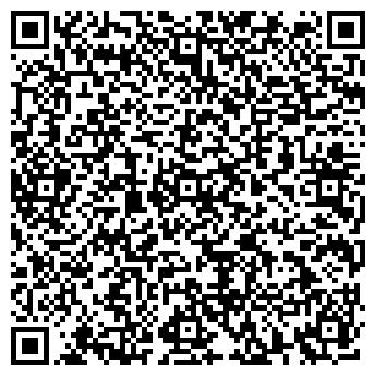 QR-код с контактной информацией организации Пасека Борисович